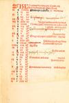 Explicit breviarium ordinem Sancti Dominici (Explicit accounting of the order of St. Dominic) - Register 2