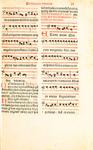 Missale secundum ordinem praedicatorum Ordinis Sancti Dominici (Missal according to the order of St. Dominic, the Order of Preachers) - Music Notation 2