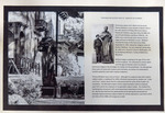 Thomas McGlynn and St. Martin De Porres by Providence College Special & Archival Collections