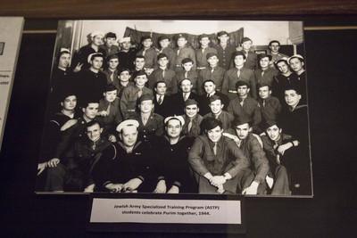 Jewish Army Specialized Training Program (ASTP)