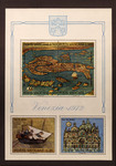 Commemorative Issue Celebrating The Italian City Of Venice